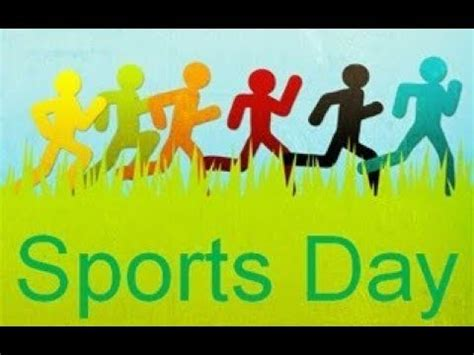 Report writing on sports day celebration in school